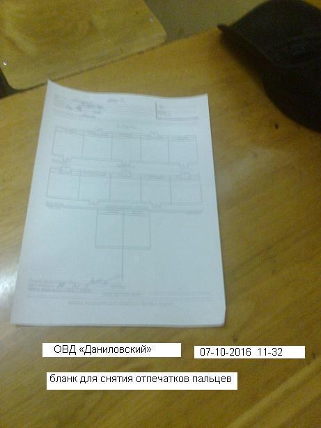 http://ic.pics.livejournal.com/sobyanin_s/65246767/12609/12609_300.jpg